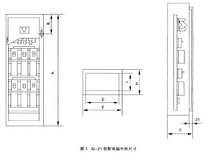 xl-21(m)型动力配电箱