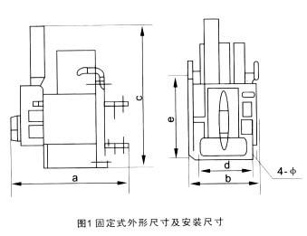 dw17d-2900断路器二次接线图